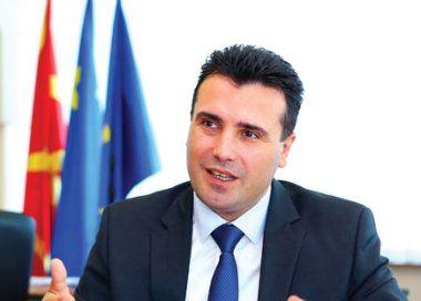 Zaev pozvao političke lidere da se dogovore oko tri pitanja važna za dobijanje datuma 1