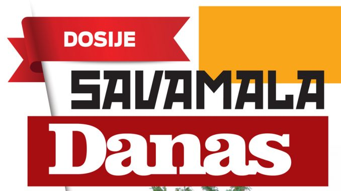 Dosije Savamala 1