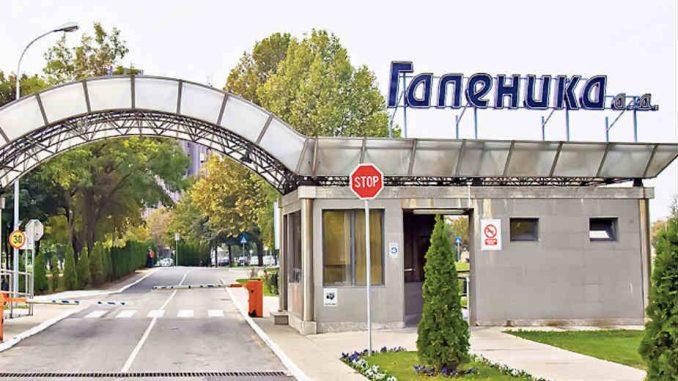 Insajder: Galenika posle privatizacije u gubitku 1