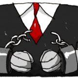 CINS: Informacije o gotovo 2.000 postupaka protiv funkcionera 12