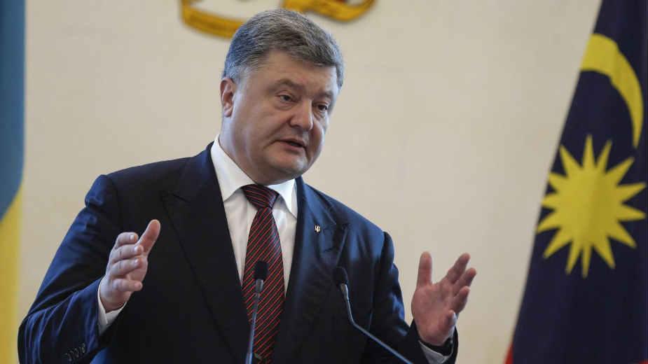 Porošenko se izvinio Ukrajincima zbog neispunjenog obećanja 1