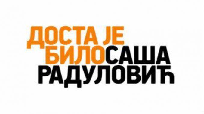Dosta je bilo: Za smenu Mihajlovića 80 odsto članova 3