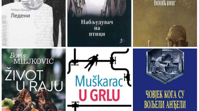 Čarolija čitanja: Dogodilo se jednom u Austriji 2