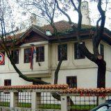 Najstarija zgrada sa početka 18. veka 11