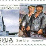Heroji Kadinjače bez partizanskih obeležja 5