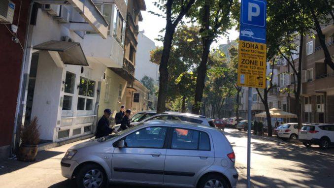 Parking servis: Za vreme praznika besplatno parkiranje 1