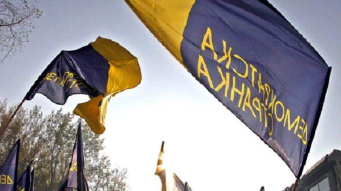DS: Mala grupa bivših i sadašnjih funkcionera kršeći Statut stranke pokušala da organizuje izbore 1