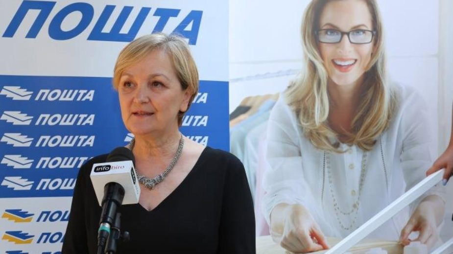 Mira Petrović: Krkobabićeva naslednica 1