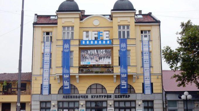Bjelogrlić otvara festival LIFE u Leskovcu 1