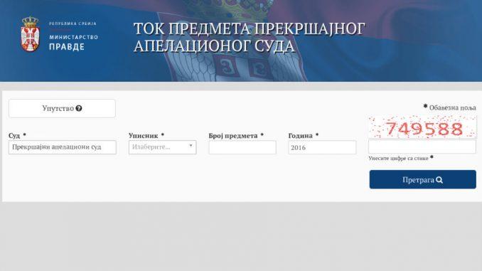 Od danas na internetu dostupno praćenje predmeta prekršajnih sudova 1
