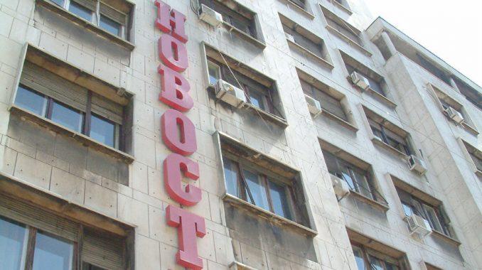 UNS o prodaji Novosti: Smederevski biznismen jedini zainteresovani kupac 1