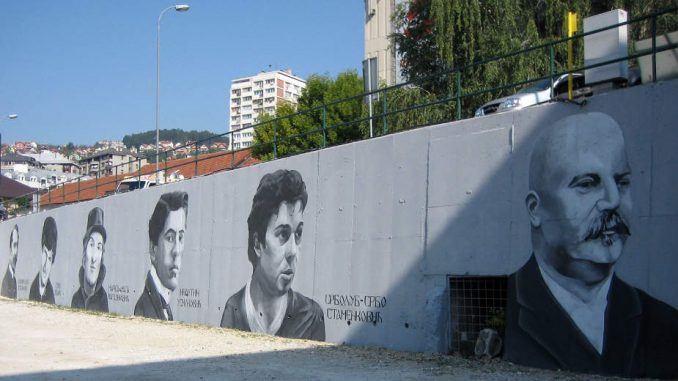 Portreti velikana na prostoru Mrkonjića bare 4