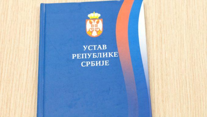 Muke sa latiničnim pismom srpskog jezika 1