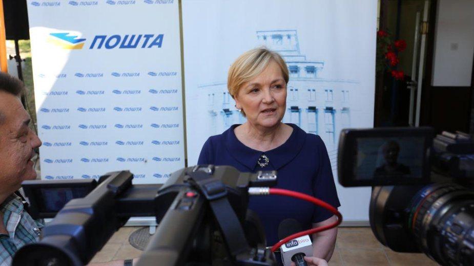 Mira Petrović: Nekome smeta uspešno preduzeće 1
