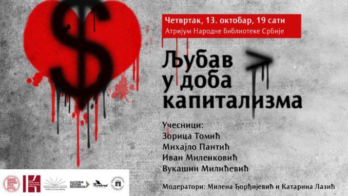 """Razgovor o """"Ljubavi u doba kapitalizma"""" 2"""