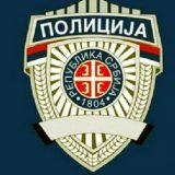 MUP poništio konkurs za policijsku obuku 7