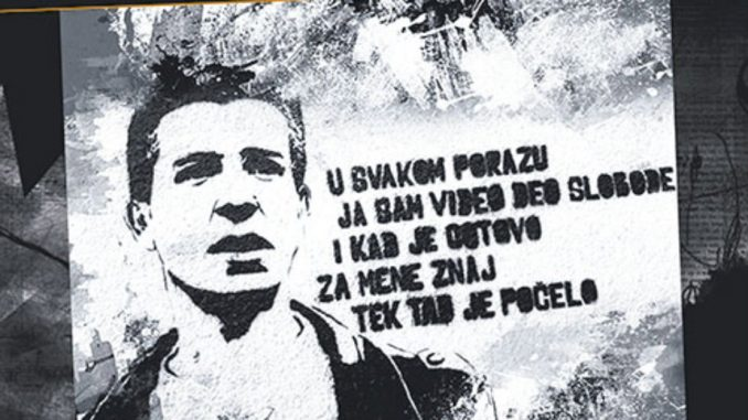"Uži izbor za nagradu ""Milan Mladenović"" 5"