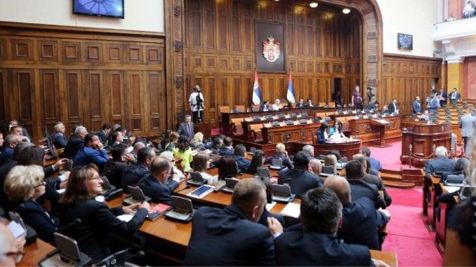 Opozicija za razrešenje Aleksandra Martinovića 1