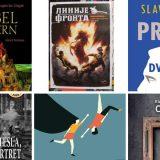Knjiga Danas - Nedeljna preporuka za čitanje 7