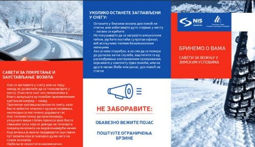 Kampanja NIS i Agencije za bezbednost saobraćaja 1