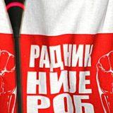 """Sloga: Ustavni sud da ukine """"lizing radnika"""" 2"""