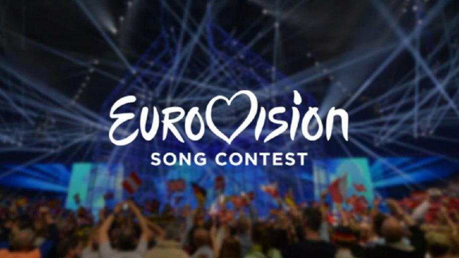 Evrovizija prvobitno imala samo sedam takmičara 1