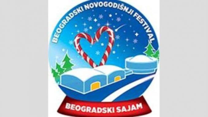 Beogradski novogodišnji festival od 16. decembra 1