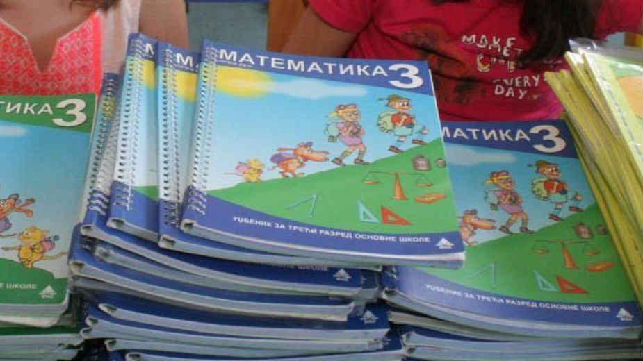 Spreman predlog za izmenu zakona o udžbenicima