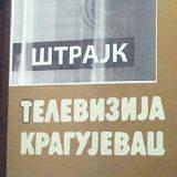 Poništenje privatizacije RTK do kraja nedelje 4