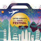 Katar ervejz festival - najbolja ponuda za 2017. 9