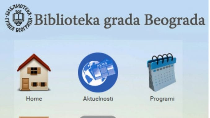 Android aplikacija Biblioeteke grada Beograda 1