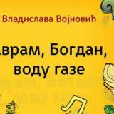 "Nagrada Politikinog zabavnika za ""Avram, Bogdan vodu gaze"" 11"