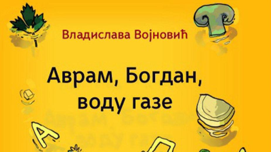 Obnavljanje radosti čitanja 1
