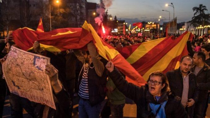 Skoplje: Protest protiv albanskog jezika i federalizacije 1