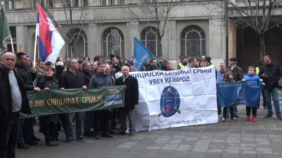 Podrška poniženim policajcima i vojnicima 1