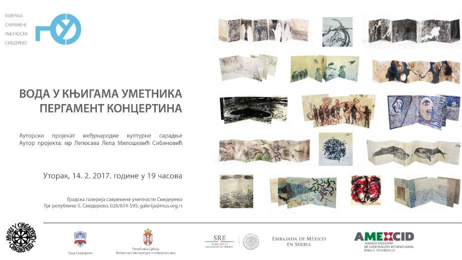 Autorski projekat međunarodne kulturne saradnje 1