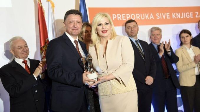 Zorana Mihajlović - Reformator godine 1