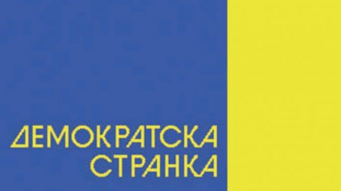 DS zahteva parlamentarne izbore, formiran izborni štab 1