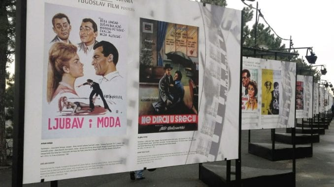 "Izložba ""Plakati YU filma"" na Savskom šetalištu 1"