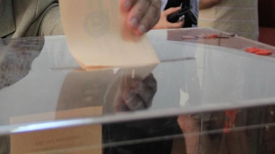 RIK: Glasački listići rezedo boje 1