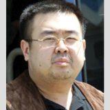 Otkriven uzrok smrti Kimovog polubrata 4