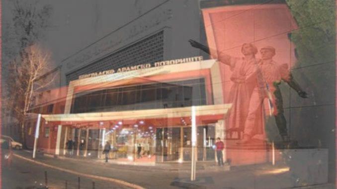 Obeležen 73. rođendan Beogradskog dramskog pozorišta i dodeljene tradicionalne godišnje nagrade 5