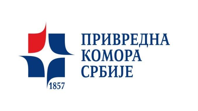 PKS: Uticaj pandemije na privredu Srbije zavisi od poštovanja preporuka Vlade 1