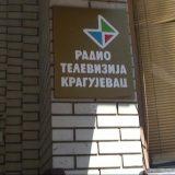 Ugašen Radio Kragujevac 15
