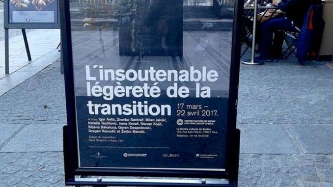 Pariz: Nepodnošljiva lakoća tranzicije 1