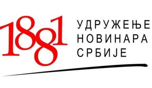 UNS: Srušena ploča nestalim novinarima 14