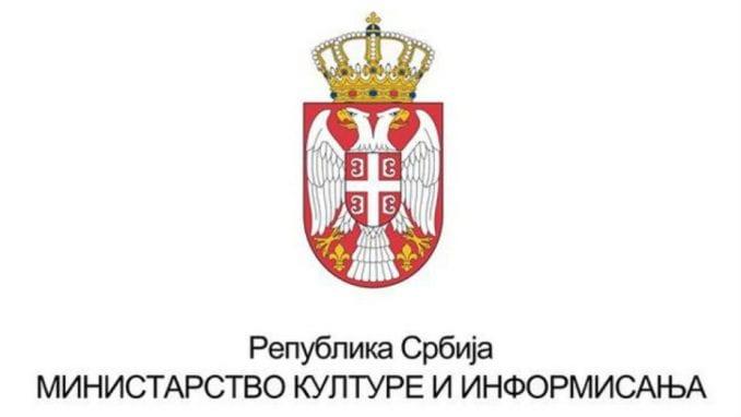 Raspisan Konkurs za programe u Kulturnom centru Srbije u Parizu 2