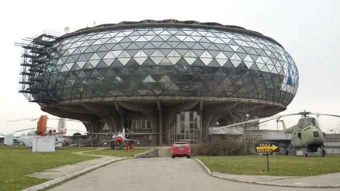 Muzej vazduhoplovstva u nadležnosti države 1