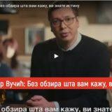 """Promovisan spot """"Vučiću, pederu"""" (VIDEO) 1"""