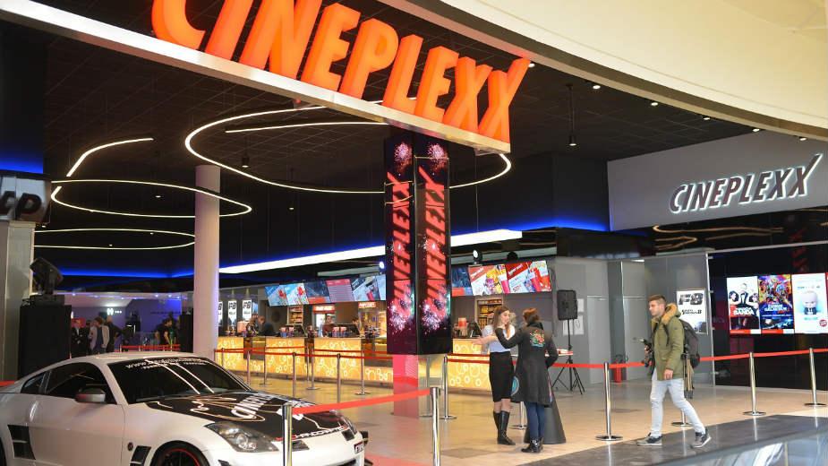 Super sreda u bioskopima Cineplexx 1